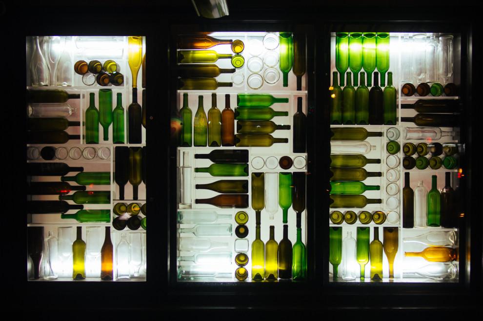 0228-wine