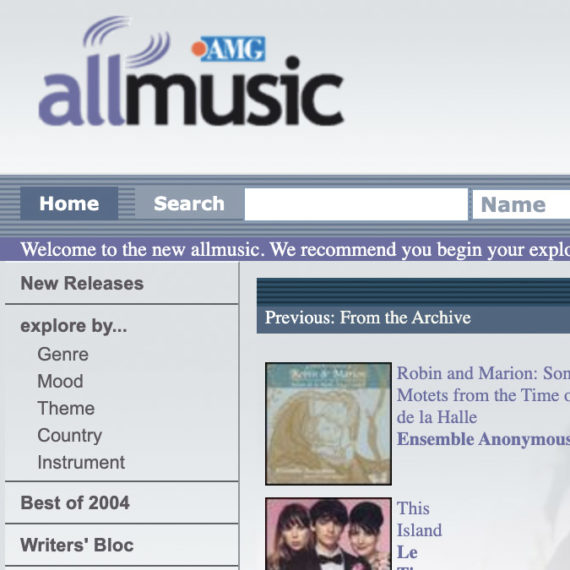 grb of All Music website in 2005