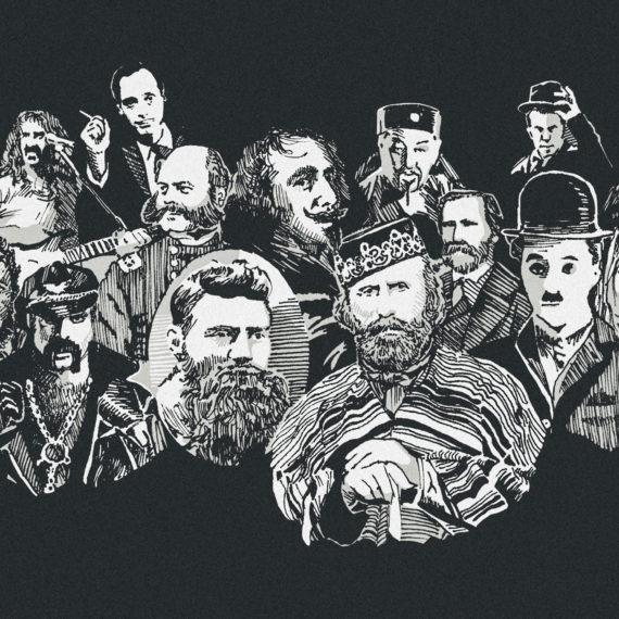Beard shirt detail