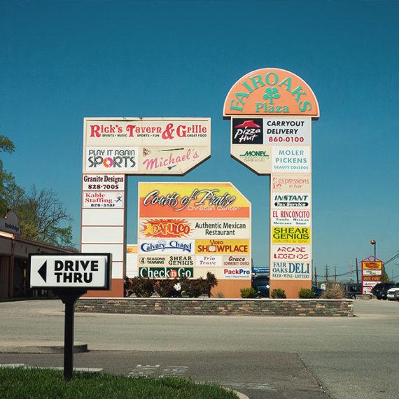 Fairoaks Plaza sign