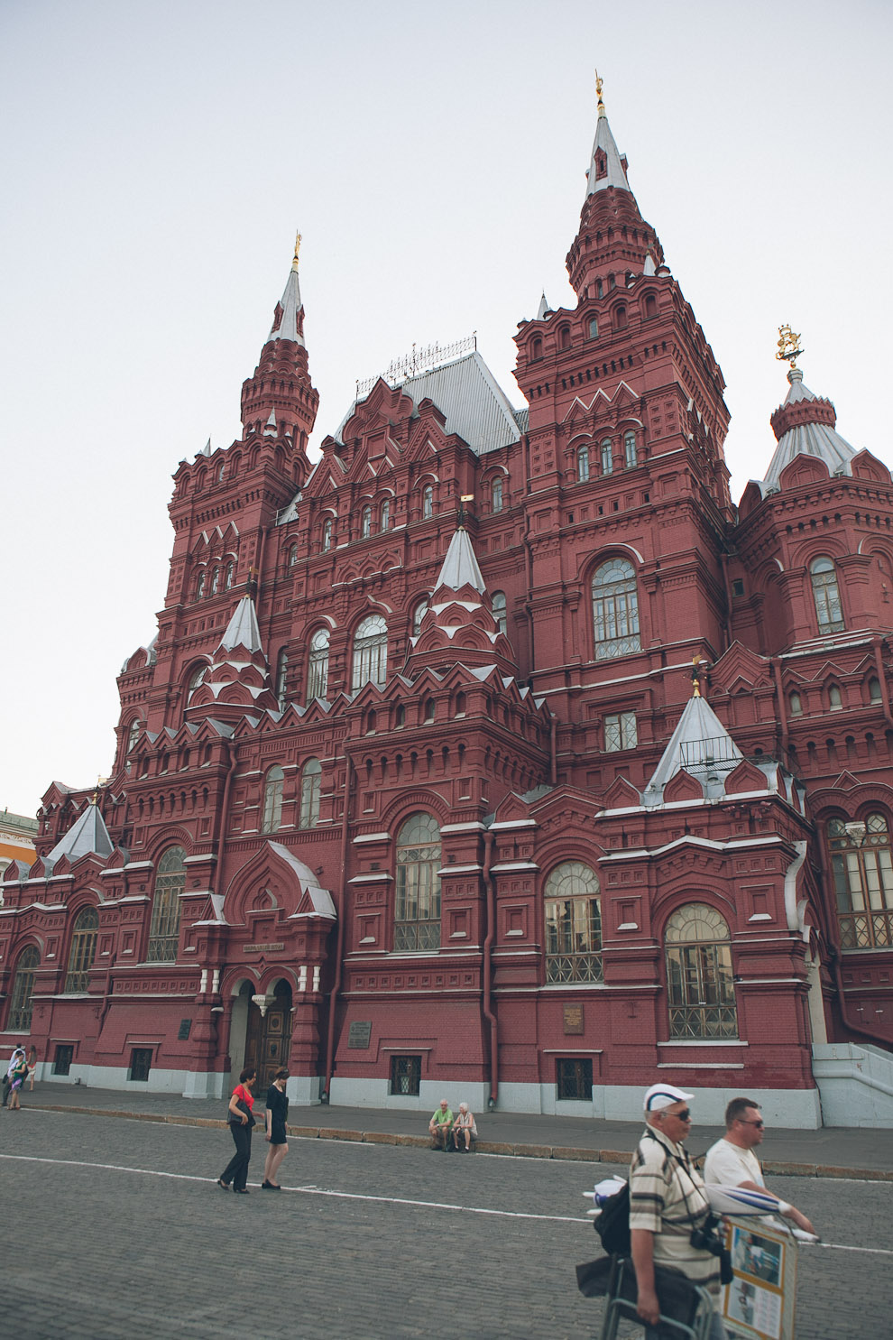 State Historical Museum.