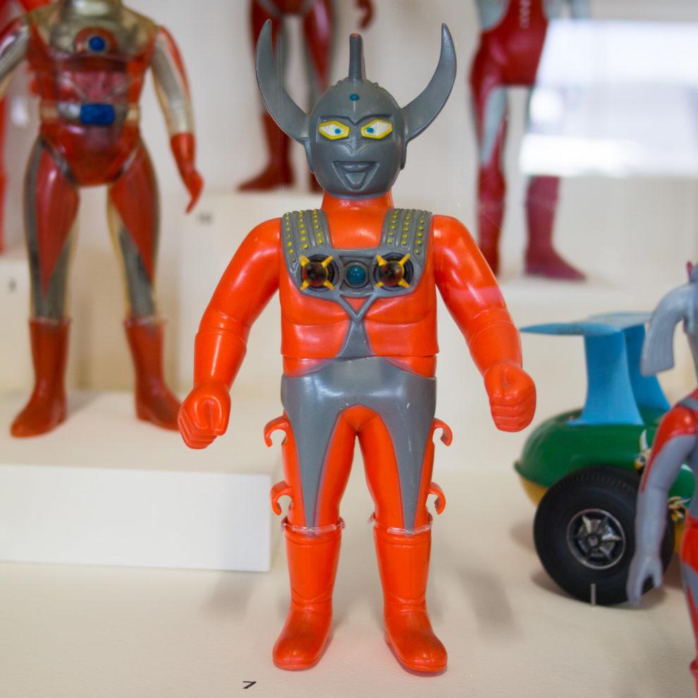 Missle Firing Ultraman