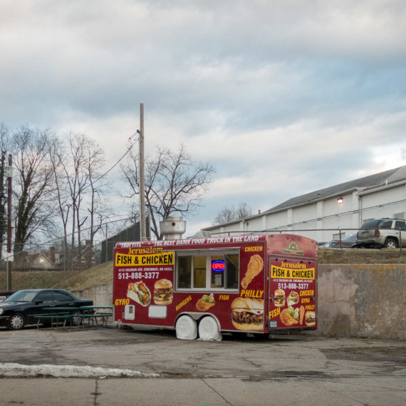 A food trailer selling BBQ