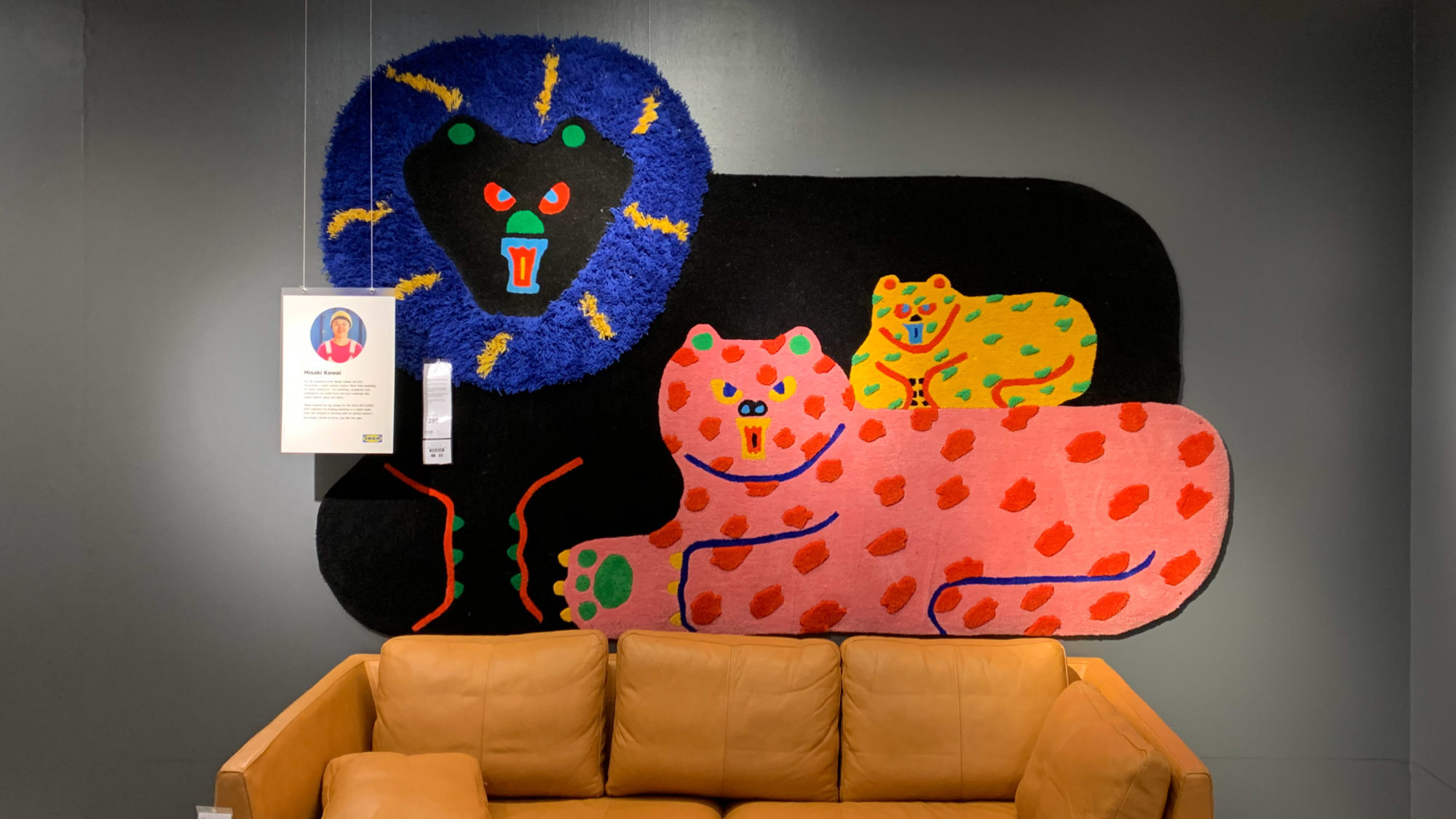 Misaki Kawai rug for IKEA