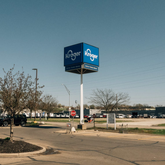 The 2020 Kroger logo on a sign