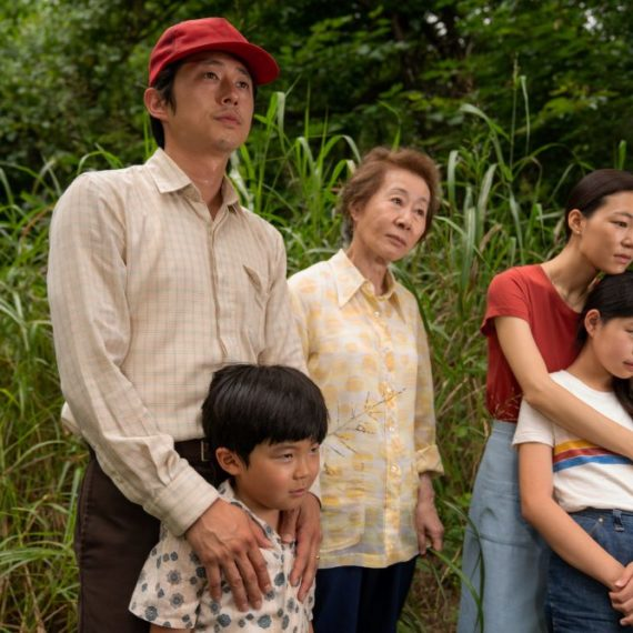A still of a family in the movie Minari