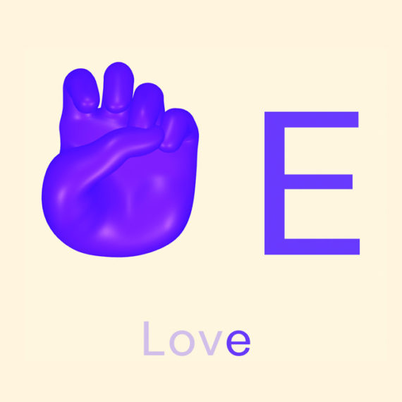 An illustration of a hand signing the letter E