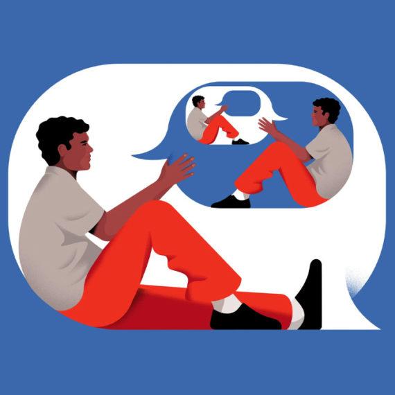 An illustration of an inner dialog